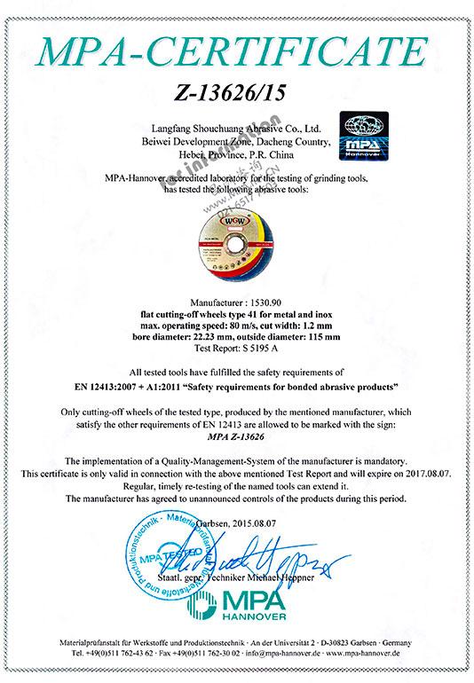 Qualification Qualification